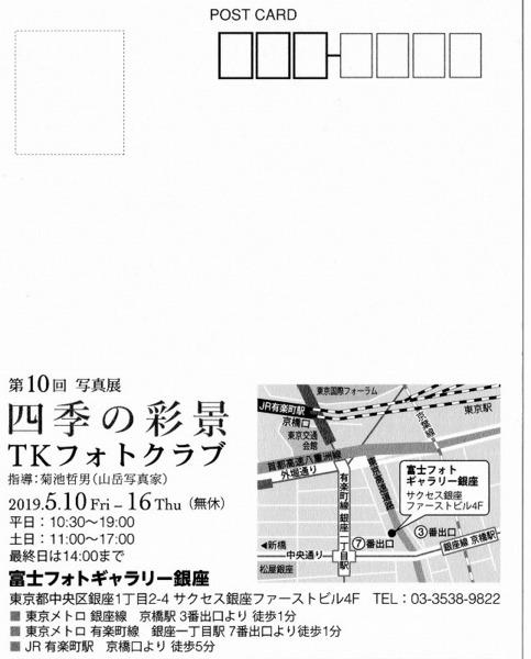 TK10ハカギ②.jpg